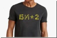 Дизайнер одежды Kiss пошил 300 маек для «Би-2» и «Мумий Тролля»