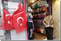 Турецкие торговцы и ремесленники призвали отказаться от «все включено»