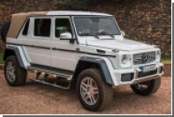 Последний экземпляр внедорожника Mercedes-Maybach продали за 1,2 миллиона евро