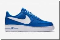 Nike изменит расцветку Air Force 1