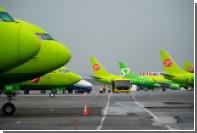 Россиянин отсудил 60 тысяч рублей за задержку авиарейса