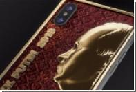 iPhone X посвятили юбилею Путина и зарезервировали для президента