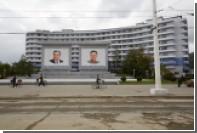 Российские туристы отправятся в КНДР вопреки угрозе ядерной войны