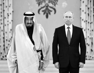 Саудовская Аравия видит в России гаранта суверенитета