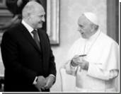 Лукашенко лишь играет в примирение с Западом