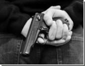 Свободное ношение оружия не подходит для России