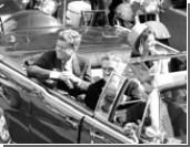 Напоминание об обстоятельствах убийства Кеннеди выгодно Трампу