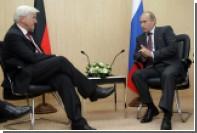 Президент ФРГ рассказал о нерешенных вопросах в отношениях с Россией