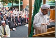 Немецкие католики одобрили введение мусульманских праздников в ФРГ