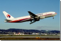 Австралия отчиталась о провалившихся поисках пропавшего малайзийского Boeing