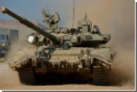 Боевики ИГ захватили поставленный из России танк Т-90А