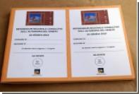На севере Италии прошли референдумы об автономии двух областей