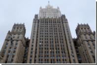 МИД счел углубление сотрудничества Грузии и НАТО угрозой безопасности Закавказья