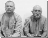 Видео ИГИЛ с «российскими заложниками» оставляет массу вопросов