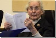 88-летнюю немку отправили в тюрьму за отрицание холокоста