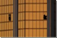 Лас-вегасский стрелок планировал расстрелять фестиваль «Жизнь прекрасна»