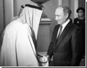 США тревожит проникновение российского оружия в важнейший для них регион