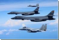 США направили к границам Северной Кореи два стратегических бомбардировщика