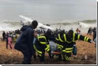 У берегов Кот-д'Ивуара разбился грузовой самолет