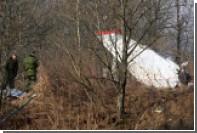 Польша заявила об обнаружении записи взрыва на самописце Ту-154 Качиньского