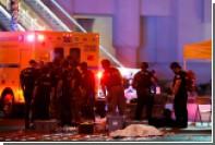 Число погибших при стрельбе в Лас-Вегасе приблизилось к 20