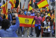 Еврокомиссия признала незаконным референдум в Каталонии