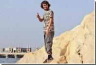 Курды предъявили обвинения Джихади Джеку