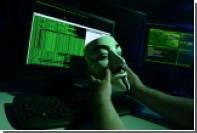 США пожаловались на кибератаки против энергетических и промышленных предприятий