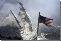 В США раскрыли планы террористов устроить «второе 11 сентября»