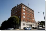 Госдеп назвал захват российского генконсульства в Сан-Франциско «простым осмотром»