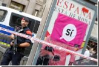 Полиция Каталонии отказалась подчиняться испанской власти