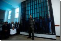 В Иране приговорен к смертной казни агент «Моссада»