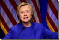 Клинтон сравнила «российское вмешательство в выборы» с 11 сентября