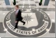 ЦРУ объявило о наборе знающих русский язык агентов