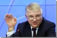 Заместителя Лаврова назначили послом России во Франции
