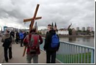 В Польше прошел марш крестоносцев против исламизации Европы