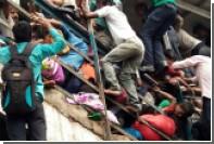 Из-за давки на железнодорожной станции в Индии погибли более 20 человек