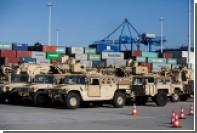 Российские военные узрели американскую бронетехнику в Польше