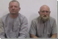 Минобороны прокомментировало видео с захваченными боевиками ИГ россиянами
