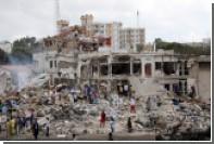 Число погибших из-за взрыва в Сомали возросло до 276
