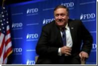 Глава ЦРУ рассказал о планах разозлить свое агентство