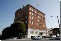 МИД показал взлом замка российского генконсульства в Сан-Франциско