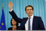 В Австрии появится самый молодой канцлер в истории страны
