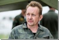 Подозреваемый в убийстве шведской журналистки отказался от общения со следствием
