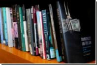 Британские библиотеки избавятся от отрицающих холокост авторов