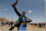 Йеменские повстанцы захотели разбомбить столицу ОАЭ