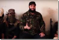 Главарь «Джабхат ан-Нусры» показал целые руки и дал наставление боевикам