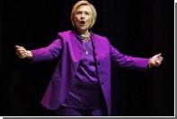 Клинтон решила нарядиться президентом на Хэллоуин