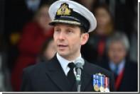 Капитана британской подлодки отстранили от должности за роман с членом экипажа