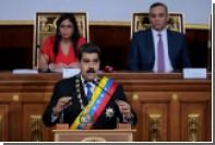 Мадуро поблагодарил Трампа за известность